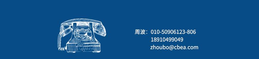 kok體育app官網下載中國網