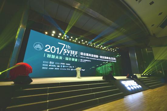 银隆新能源荣获2017硅谷高创会中美创新大奖