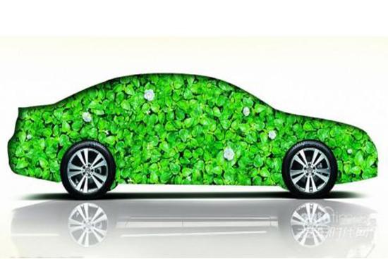 新能源汽车国家大数据联盟在京成立