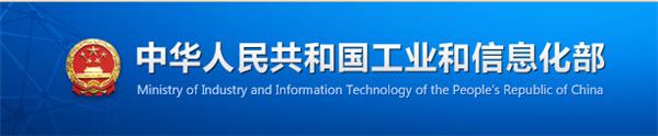 19家企业入围《铅蓄电池行业规范条件(2015年本)》企业名单(第四批)