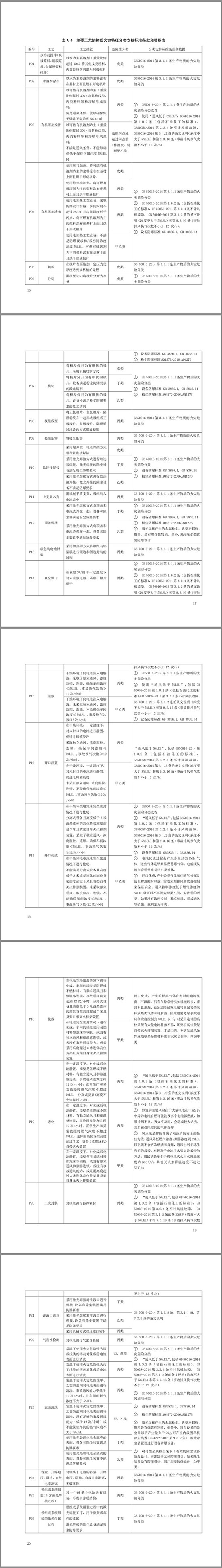 0005_副本.jpg