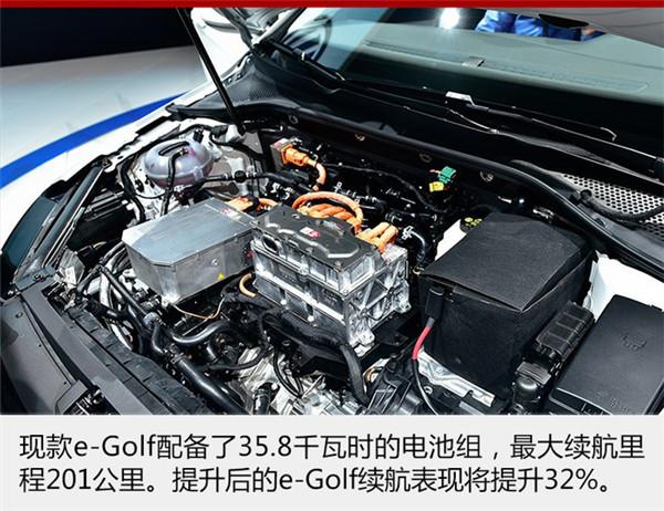 大众e-Gol,f电池容量,续航里程