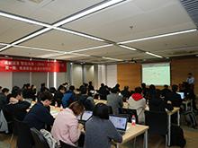 "Li+學社 第一期"" kok體育app官網下載安全從設計到管理 "" 開講了"