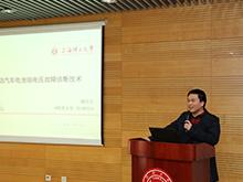 上海理工大學鄭岳久:電動汽車kok體育app官網下載組電壓故障診斷技術