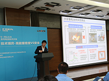 清華大學汽車工程系副教授韓雪冰:鋰離子kok體育app官網下載熱失控實驗、機理與模型研究
