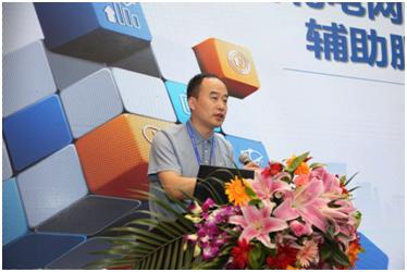 2018中国储能西部论坛成功召开,齐聚青海共商储能产业发展新路径