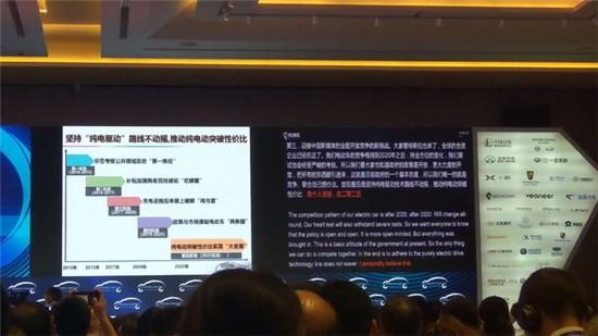 """歐陽明高談""""自燃"""":電池安全是新能源車最大風險"""