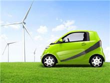 制约新能源汽车推广应用 充电桩建设痛点待解