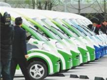 小康股份张兴海:优先支持智能电动车企在科创板上市