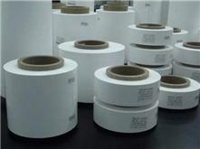 关于珠海恩捷第二期锂电池隔膜项目取得批准备案的公告