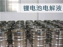 海科特种化学品在连云港开建电解液溶剂及配套项目