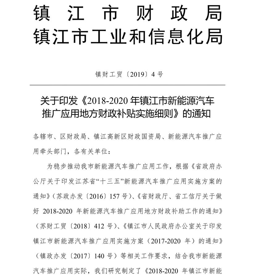 """""""氢""""风徐来 一文看遍国内十大省市氢能产业新政"""