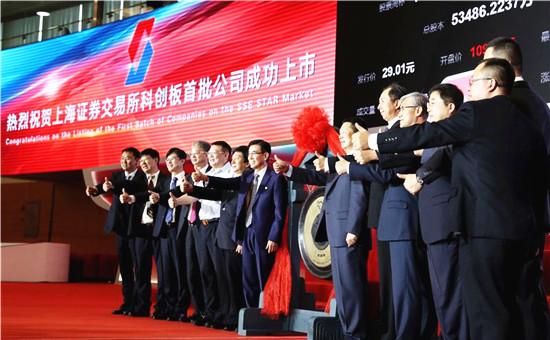 科创板开市首日 4家锂电科创企业总市值超过623亿元