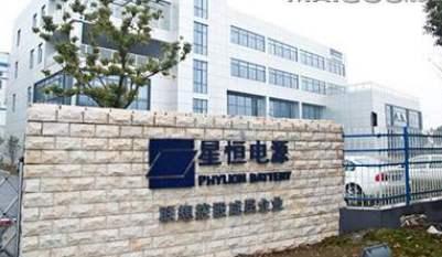 星恒电源投建25GWh滁州生产基地,全面发力动力锂电池市场