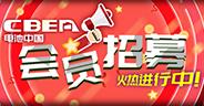 kok體育app官網下載中國網會員火熱招募中