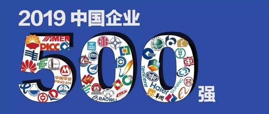 霸气!超威连续7年登榜中国企业500强,排名再次提升!