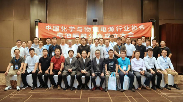 中國化學與物理電源行業協會kok體育app官網下載隔膜分會成立大會會議紀要