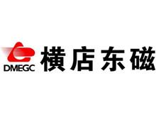 橫店東磁上游原材料供應穩定1-7月動力kok體育app官網下載裝機近90MWh