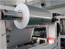 鋁塑膜國產化窗口來臨 未來價格有望繼續下降
