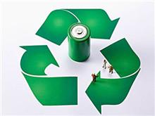 重磅!《新能源汽車動力蓄kok體育app官網下載回收服務網點建設和運營指南》面向社會公開征求意見
