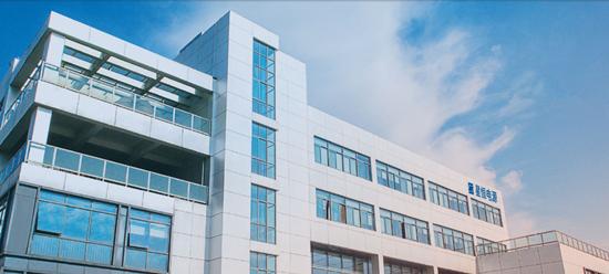 星恒电源股份有限公司首次公开发行股票并上市辅导备案信息公示