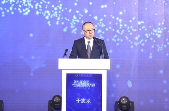 2019第八屆中國創新創業大賽新材料行業總決賽在大連開幕