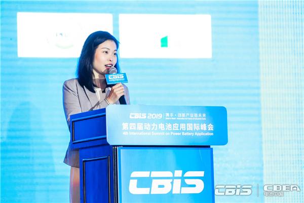 黃璀:新能源汽車產業發展推動國內企業布局全球的步伐
