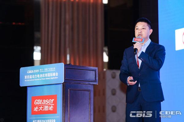 長安汽車金國慶:基于電動汽車的動力kok體育app官網下載應用場景研究