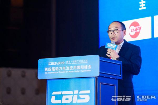 合眾新能源彭慶豐:三電技術護航電動汽車安全