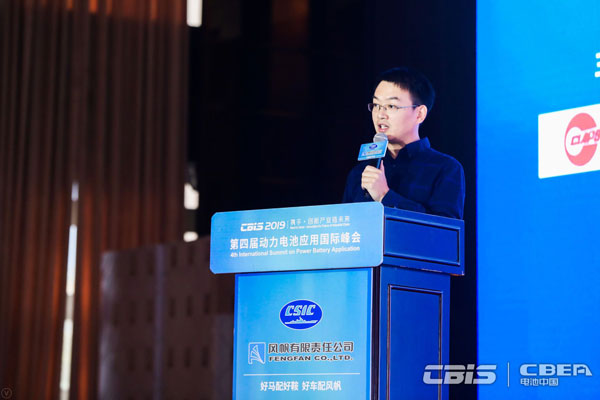 中汽研方凱正:后補貼時代新能源汽車發展形勢研判