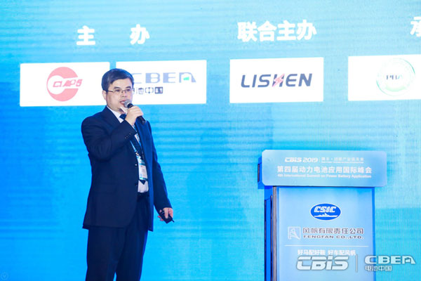 風帆公司劉雙合:48V微混系統對kok體育app官網下載性能要求更高