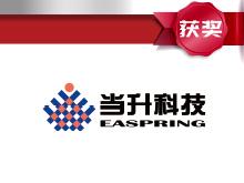 北京當升材料科技股份有限公司