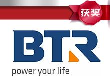 深圳市貝特瑞新能源材料股份有限公司