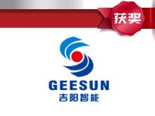 深圳吉陽智能科技有限公司
