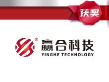 深圳市贏合科技股份有限公司
