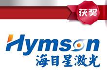 深圳市海目星激光智能裝備股份有限公司