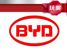 深圳市比亞迪鋰kok體育app官網下載有限公司