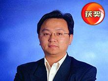 王傳福 比亞迪董事長兼總裁