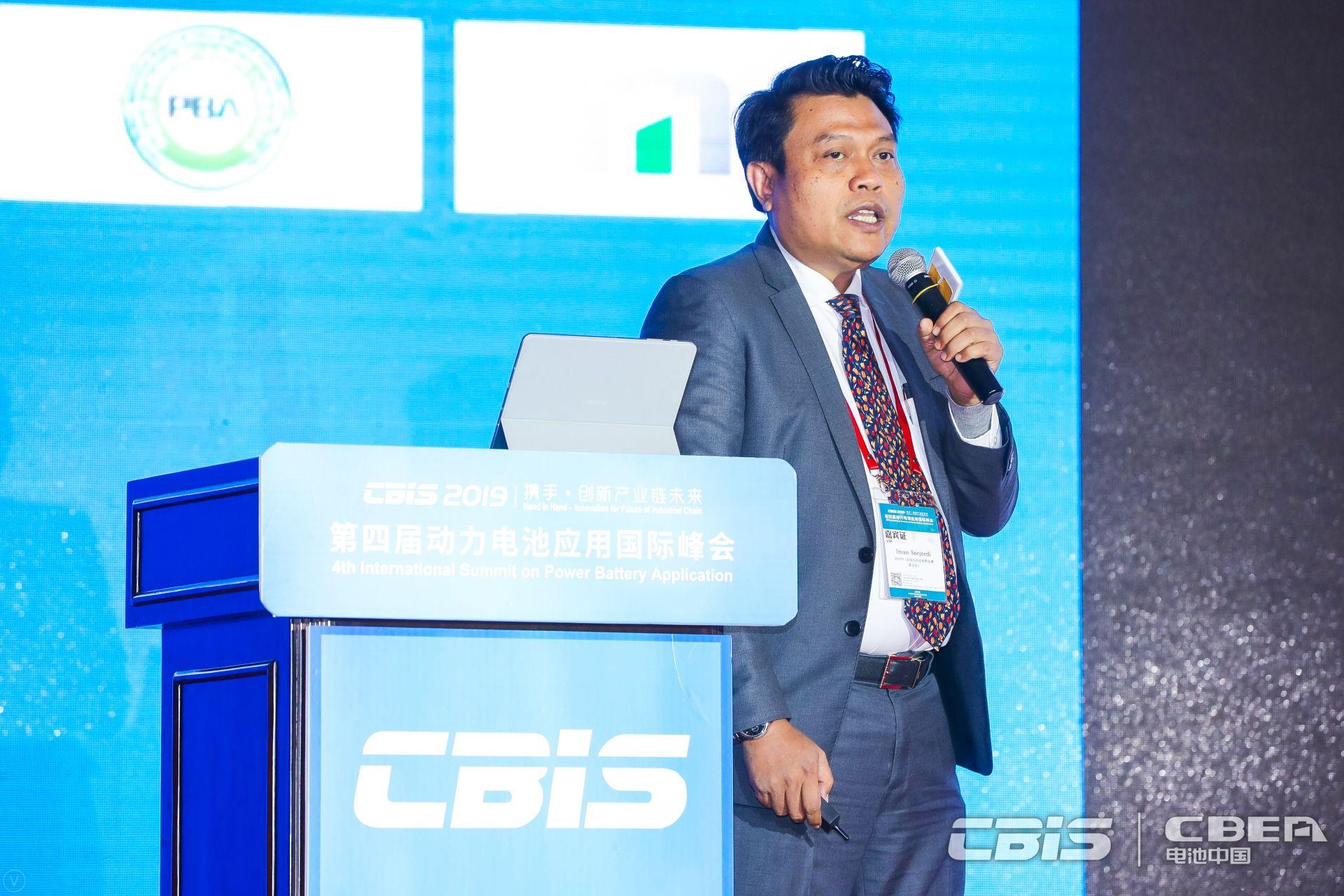 伊曼·壽祖迪:電動汽車發展面臨諸多挑戰 需政府和企業多方努力