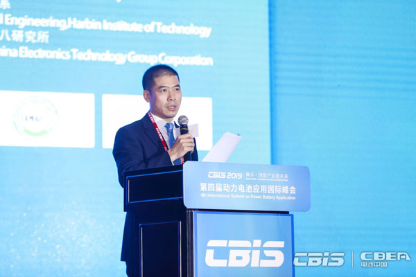 中國化學與物理電源行業協會動力kok體育app官網下載應用分會高級顧問劉斐主持會議
