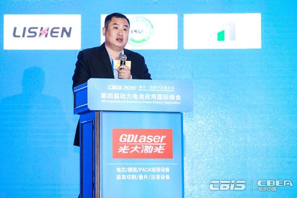 光大激光王亞西:動力kok體育app官網下載技術發展新趨勢下設備企業的技術創新