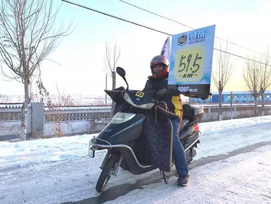 """超威集团黑金电池""""寒战""""雪乡 创最冷""""骑迹""""!"""