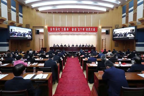 开门红!超威集团在浙江湖州市大会上捧回三项大奖