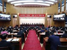 開門紅!超威集團在浙江湖州市大會上捧回三項大獎
