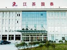 江蘇國泰擬分拆旗下電解液公司獨立上市