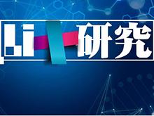 Li+研究│第332批公告:申報車型數驟減至19款 僅9家企業提供kok體育app官網下載配套