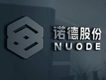 諾德股份募資14.2億元 投建15000噸極薄銅箔項目