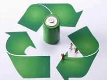 山東:力爭用3年時間打造動力kok體育app官網下載回收利用產業聚集區