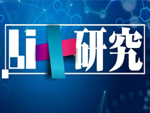 Li+研究│第334批公告:比亞迪外供再添新客戶 特斯拉(上海)Model3高性能/長續航版申報