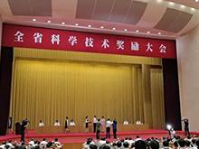 超威又一項目榮獲浙江省科學技術進步獎!